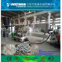 Quality High Performance Waste Plastic PP PE Film and Flakes Recycling Pelletizing for sale