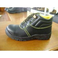 China Safety Shoes (ABP1-5081) wholesale