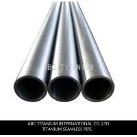 China gr5 titanium tube on sale