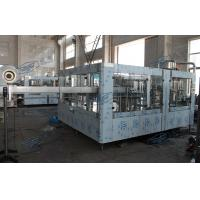 Quality DCGF40-40-12 Soft Drink Filling Machine Monoblock Filling Line for sale