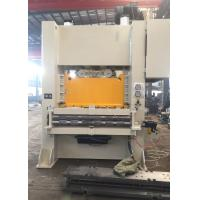 China Gantry Type Double Points Press Perforated Metal Sheet Machine PLC Control wholesale