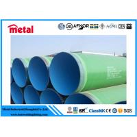 China ERW HFW  Coated Steel Pipe High Temperature Epoxy Coating API Certification wholesale