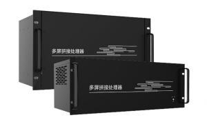 China Rohs Video Wall Processor 6U Vga Video Wall Controller LAN*1*HDMl Out wholesale