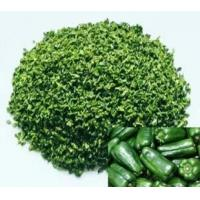 Quality NEW AGRO PRODUCT Dry Green Vegetables /1*3mm,3*3mm,5*5mm Air-dried red/yellow/Green Pepper for sale