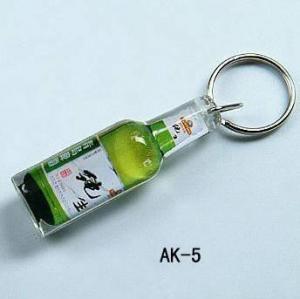 China cute acrylic photo key chains wholesale