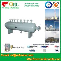 Buy cheap Coal Fired Boiler Mud Drum Boiler Equipment Hot Water Steam Output from wholesalers