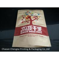 China Security Stand Up Paper Bag Packaging Pouch With Window Eco Friendly Material wholesale