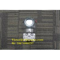 Quality Hot sale eja110e yokogawa differential pressure transmitter with low price for sale