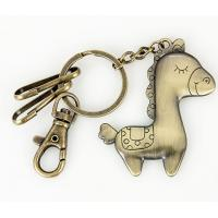 China horse shap metal keychain wholesale