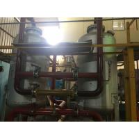China Durable Oxygen Plant Spare Parts HXK -618/13 Type Air Purification System on sale