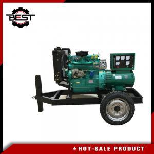 China 30kw / 37.5Kva 4 Cylinders Silent Diesel Generator Set / Movable Trailer Mounted Generator wholesale