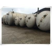 China Carbon Steel Vertical Air Receiver Tank For Water Treatment High Volume wholesale