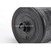 Quality Generation II LAND ROVER Air Suspension Parts Front Left / Right Air Spring Bag for sale