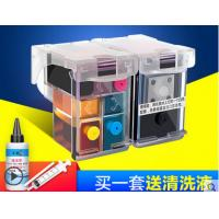 China Edible ink cartridge for Coffee printer Food printer for 803BK 803 COLOR wholesale