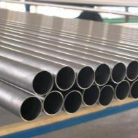 China Cold Rolled Welded Titanium Tube 16 Meters To standard ASTM B 338 wholesale