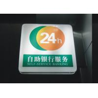 China Double Sides Banking & Financial Institution Signs 24 Hours ATM Sign 50X50cm wholesale