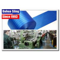China 8 Ton High Strength Webbing Roll , Uv Resistant 50mm Webbing Straps wholesale