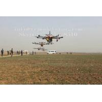 Buy cheap GPS autopilot 24 axis agric UAV quad copter,for farmer spraying insecticide UAV plane from wholesalers