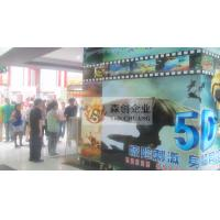 China 6 Dof Hydraulic 5D Movie Equipment 19'' LED with Large Screen wholesale