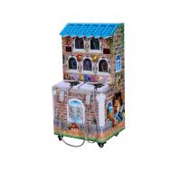 China 1-2 Players Redemption Game Machine For Supermarket, Indoor Playing Ground wholesale