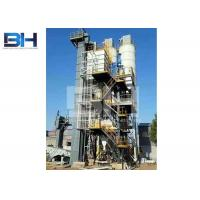 China Environmental Friendly Dry Mortar Plant For Premixed Water Resistance Mortar wholesale