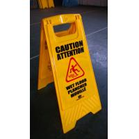 China No Parking yellow caution signs Plastic Caution Board no entry wholesale
