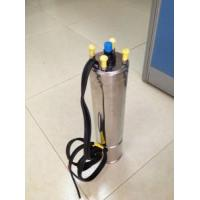 China New Design of The 4 Inch Submersible Motor wholesale