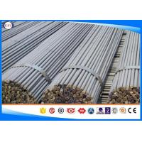 Quality G13Cr4Mo4Ni4V Hot Rolled  Bar ,  Machined Surface Alloy Steel Round Bar for sale