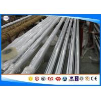 China Bright Surface Cold Finished Steel Bar , Dia 2 - 100mm Carbon Steel Round Bar wholesale