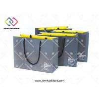 China Printed Recycled Paper Bags , Beautiful Kraft Paper Bags For Shopping wholesale