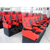China Electronic System Imax Movie Theater Dynamic seat control With Footrest wholesale
