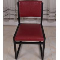 China Upholstered Leather Seat Dining Chair Modern Wooden Restaurant Furniture wholesale