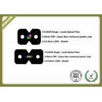 Buy cheap 4 core Single Mode GJXFH  LSZH jacket FTTH indoor fiber optical cable from wholesalers