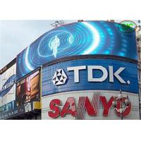 China Curved Waterproof IP67 outdoor advertising led display for airport / gym / market wholesale