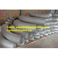"Buy cheap seamless pipe bend(1/2""~24"") from wholesalers"