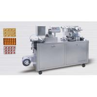 China Aluminum Plastic Blister Packaging Equipment 900 - 2100 Sheets / Hour Capacity wholesale