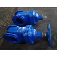 China Wafer Type Light Weight Water Gate Valves DN100 DIN F4 For Firework wholesale
