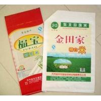 China Polypropylene Rice Bags , PP Woven Sack 50kg For Packing Grains Wheat Corn Seeds wholesale