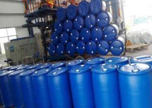 China 393-52-2 2-Fluorobenzoyl Chloride wholesale