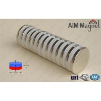 China strong disc magnets wholesale
