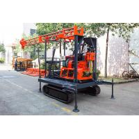 China Light Portable Core Drill Rig Crawler-Mounted Engineering Drilling Machine wholesale