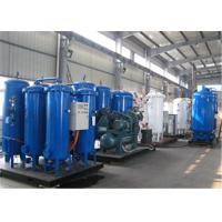 China Customized PSA Oxygen Plant O2 Gas Generator For Air Purification 10Nm3/hr wholesale