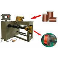 China Programmable Transformer Coil Winding Machine With 800mm Transverse Length on sale