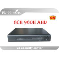 China High Definition Digital Video Recorder For Home , Analog CCTV DVR H264 wholesale