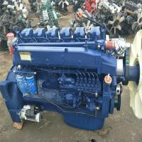China Cost Iron Material Heavy Duty Truck Spare Parts WD615 EUROⅡEngine For HOWO Trucks on sale