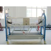 China Pin Aluminum Suspended Access Equipment Aluminum Scaffolding wholesale