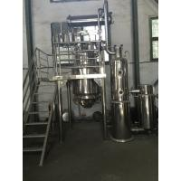 China Multi - Functional Herb Extraction Machine , Solvent Oil Extraction Plant on sale