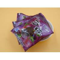 China Eco - Friendly Nutrition Sweet Succade Black Color Dry Plum Snack Food wholesale