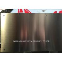 China Hairline Finish 304 Stainless Steel Kick Plate Thickness 1.02mm Laser Cutting wholesale