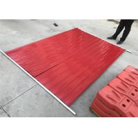 China Portable Pool Fence HDG Temporary Fence For Exhibitions 2100mm X 2400mm wholesale